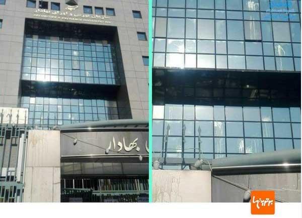 پرتاب تخم مرغ به ساختمان بورس تهران+عکس