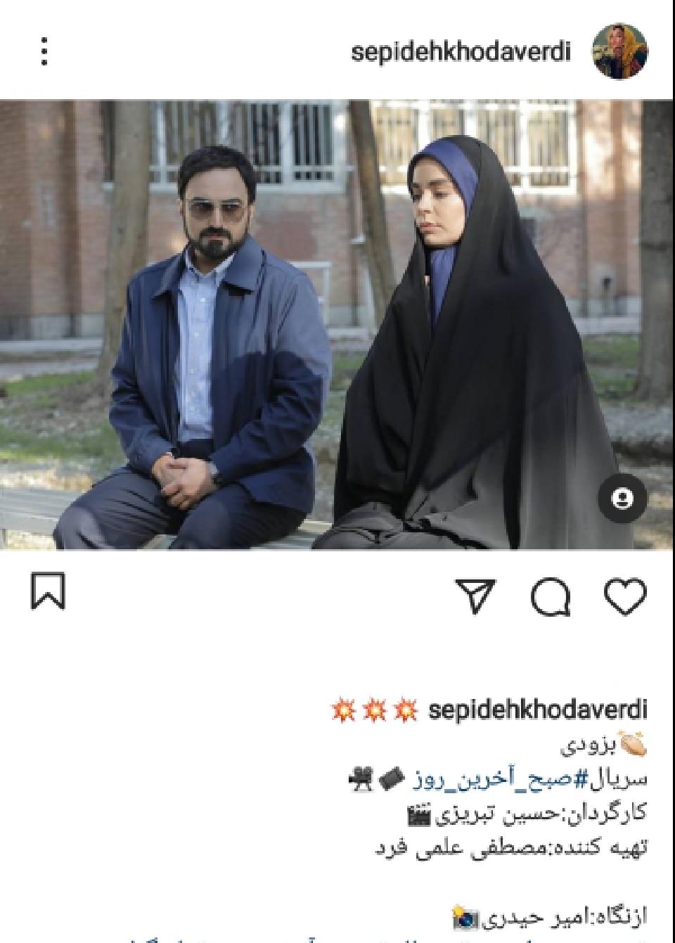 حجاب زیبای بازیگر معروف زن+عکس