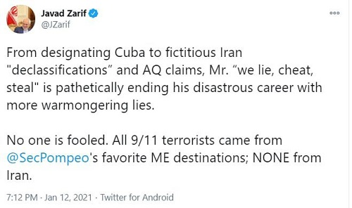 پاسخ دندان شکن ظریف به وزیرخارجه آمریکا+عکس