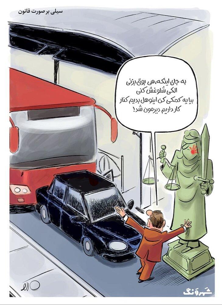 سیلی زدن نماینده مجلس از زاویه جدید+عکس