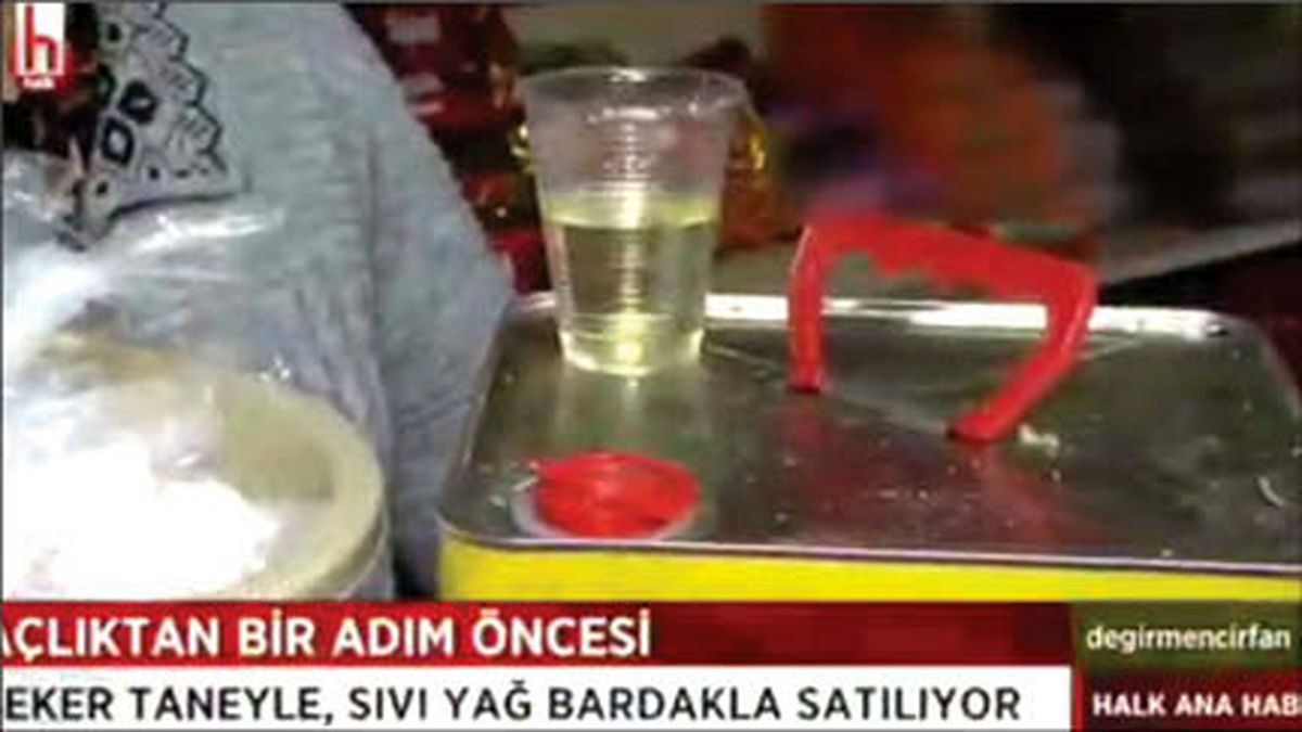 کمبود روغن در ترکیه صدای همه را در آورد+عکس