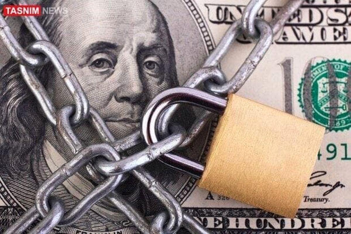 کره جنوبی برای آزادسازی دارایی های ایران شرط گذاشت
