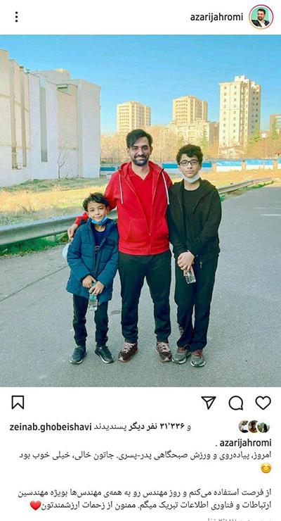 وزیر ارتباطات و دو فرزندش در ورزش صبحگاهی+عکس