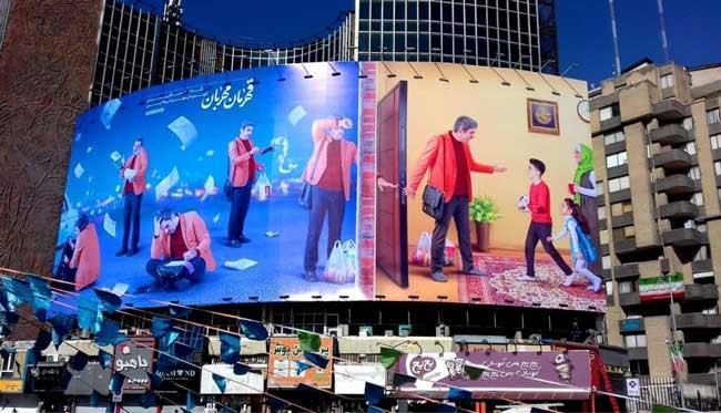 دیوارنگاره جدید به مناسبت روز پدر+عکس