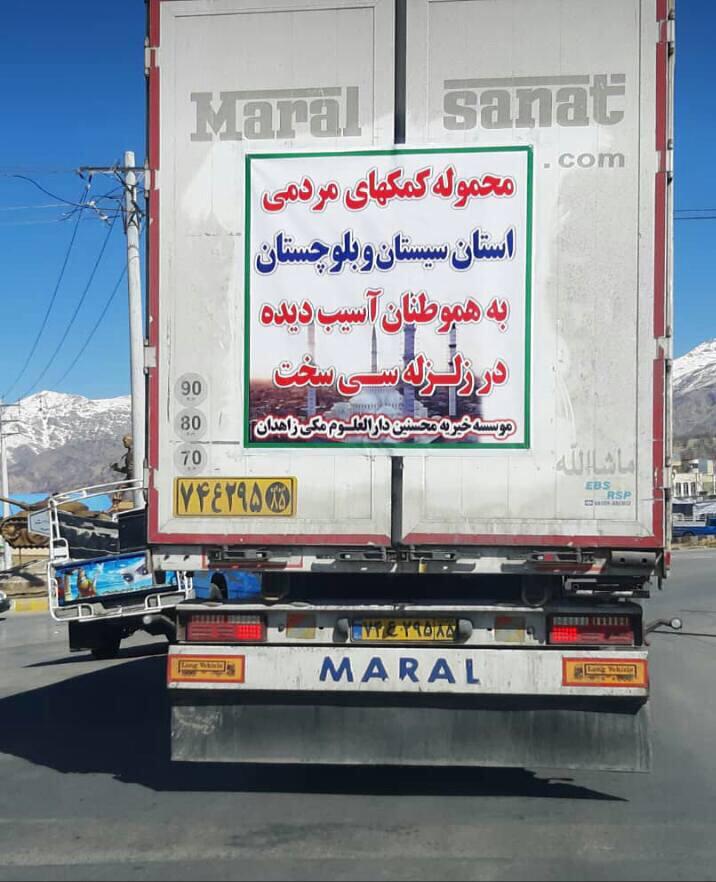 تصویری تکان دهنده از مهربانی مردم ایران+عکس