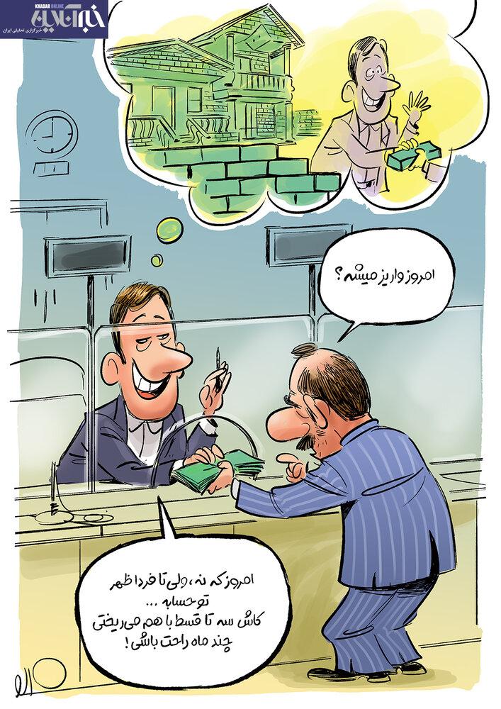 کارمند بانکی که پول مشتریان را میدزدد+عکس