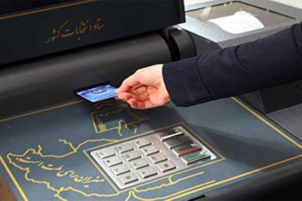 25 فرآیند در انتخابات الکترونیکی/ بومیسازی صندوق رأی الکترونیکی