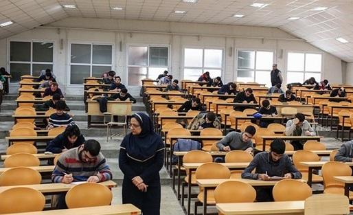 لزوم بازنگری آییننامه جذب استعدادهای درخشان در دورههای تحصیلات تکمیلی