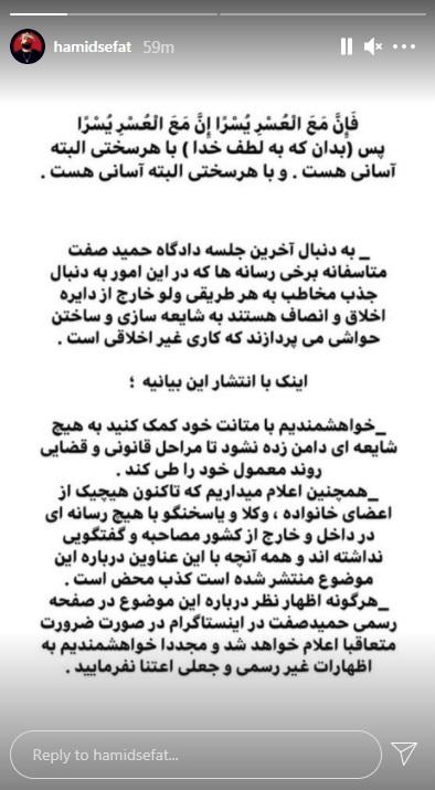 واکنش خواننده معروف به حکم اعدامش+عکس