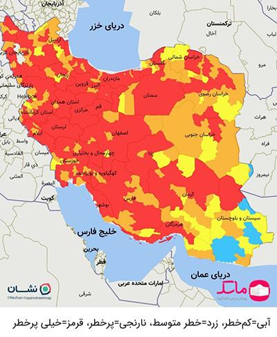 همه مراکز استانها در وضعیت قرمز کرونایی+عکس