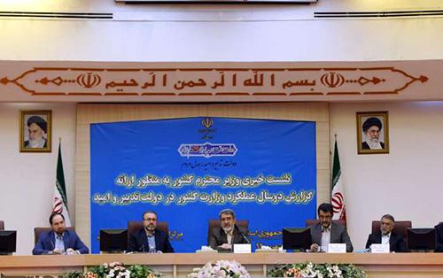 شکایت وزارت کشور از نماینده تبریز