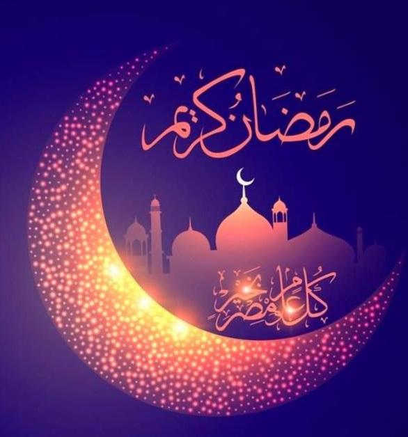 رمضان یک فرصت مطالعاتی برای بازنگری خویش است