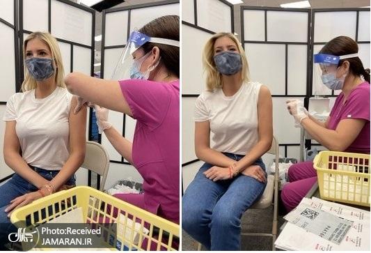تصویر دختر ترامپ هنگام تزریق واکسن سوژه شد+عکس