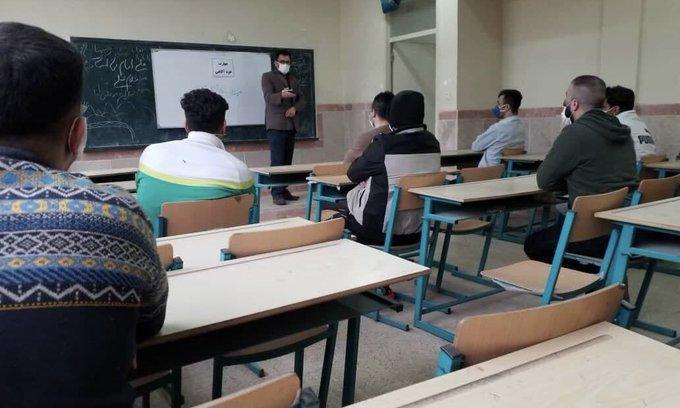 بهترین کلاس دانشگاهی ایران+عکس