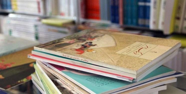 ورود  کیوآر کُدها  به کتب درسی 1400/ تغییرات نسبتاً اساسی 3 کتاب درسی