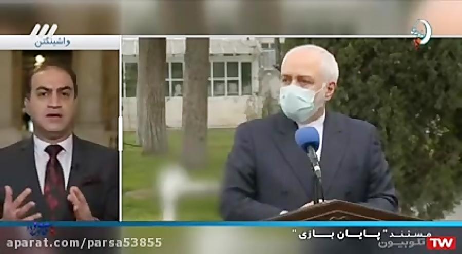 اعتراض دولت روحانی به مستند تلویزیون+عکس
