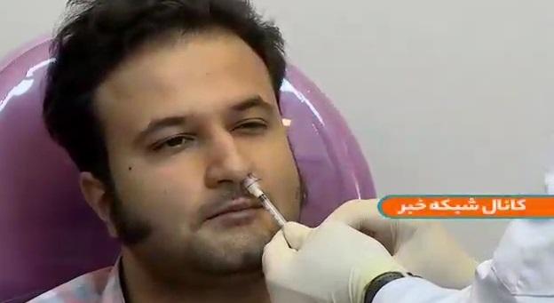چهره داوطلب ایرانی هنگام تزریق واکسن  استنشاقی +عکس