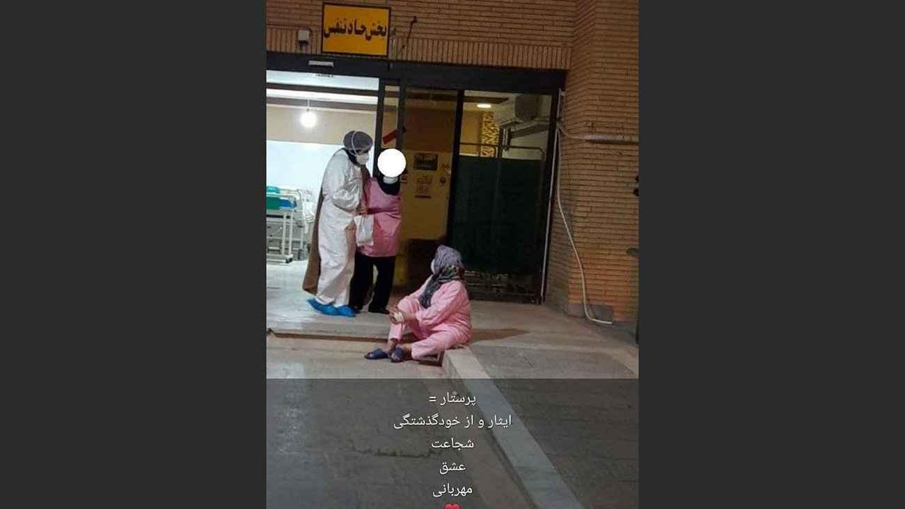 فداکاری پرستار زن بوشهری در زلزله+عکس