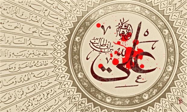 دیگر رسید لحظه فردای بی علی (ع)