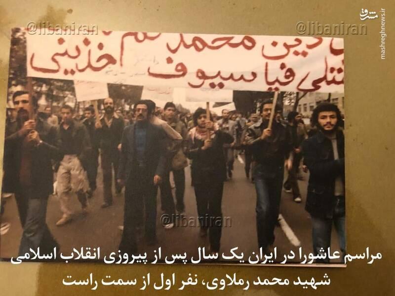 شهید لبنانی در ایران+عکس