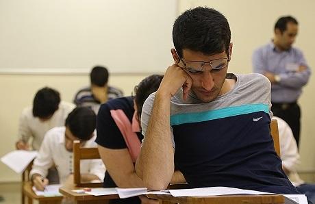 برنامه امتحانات ۳۲ دانشگاه علوم پزشکی اعلام شد