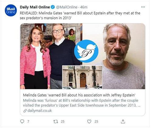 علت جنجالی جدایی بیل گیتس لو رفت+عکس