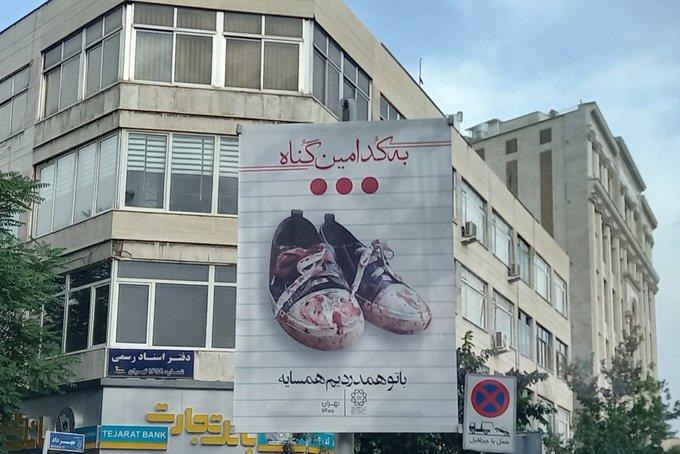 کار خوب و به موقع شهرداری تهران +عکس
