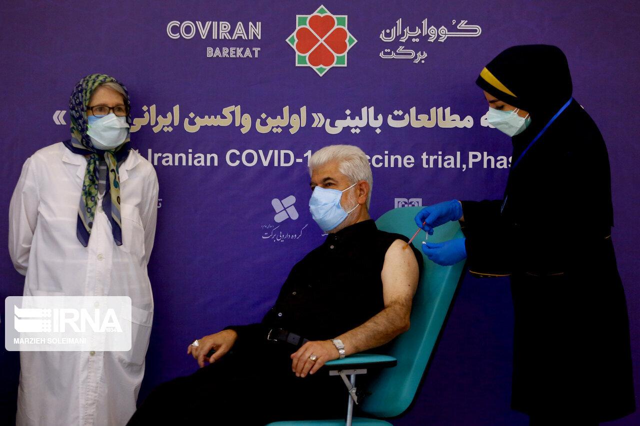 آغاز تزریق عمومی واکسن ایران برکت به داوطلبان مرحله سوم از ۲۴ اردیبهشت