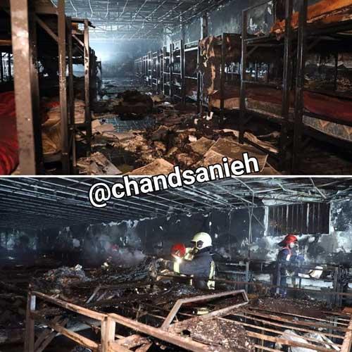 آتش سوزی مرگبار در مرکز ترک اعتیاد در مشهد+عکس