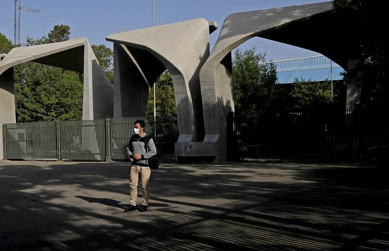 آغاز برنامههای آموزشی آزاد دانشگاه تهران از اول خرداد