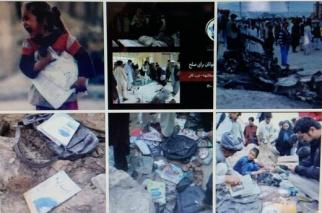 محکومیت حمله تروریستی به مدرسه دخترانه کابل