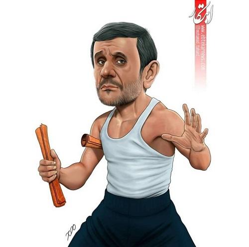 تصویر جنجالی که از احمدی نژاد منتشر شد+عکس