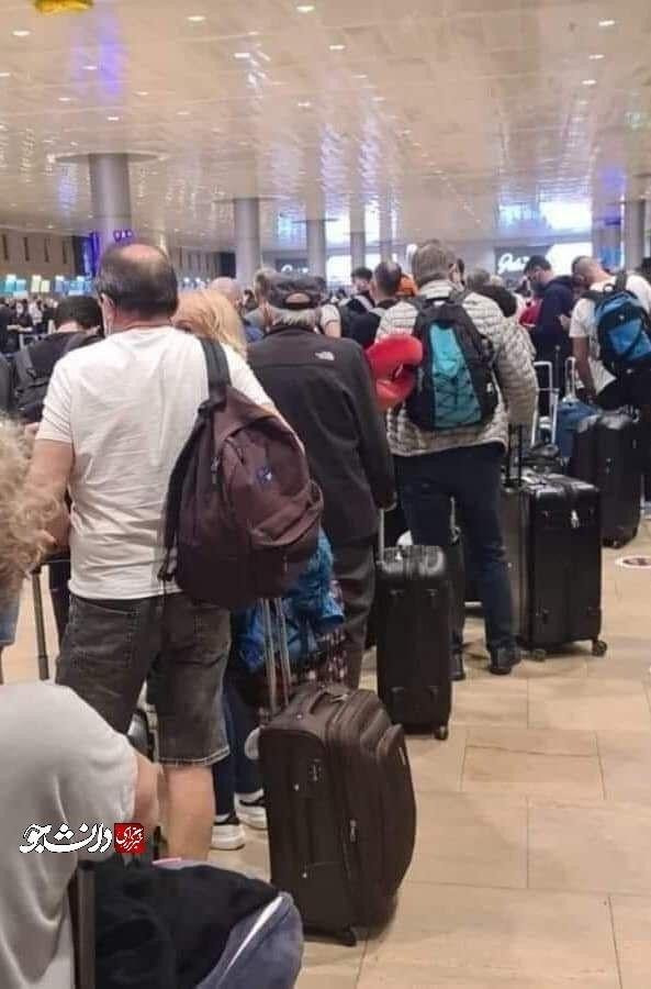 صف طولانی اسرائیلی ها برای فرار+عکس