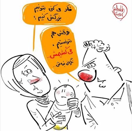 واکنش کنایه آمیز به قتل بابک خرمدین+عکس