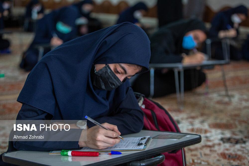 برگزاری آزمون نهایی مدارس به صورت حضوری در قم+عکس