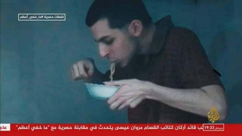 تصویر لو رفته از غذای سرباز اسرائیلی در اسارت+عکس