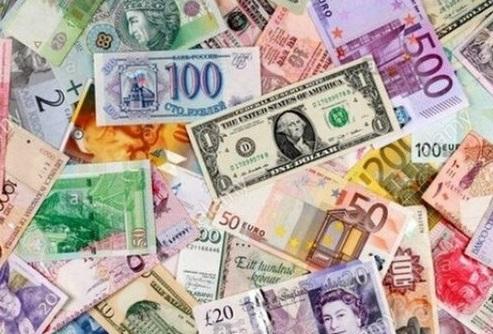 جزئیات نرخ رسمی ۴۶ ارز توسط بانک مرکزی اعلام شد