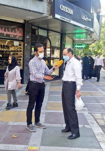 مصاحبه شبکه خبر با این مرد تهرانی جنجالی شد+عکس