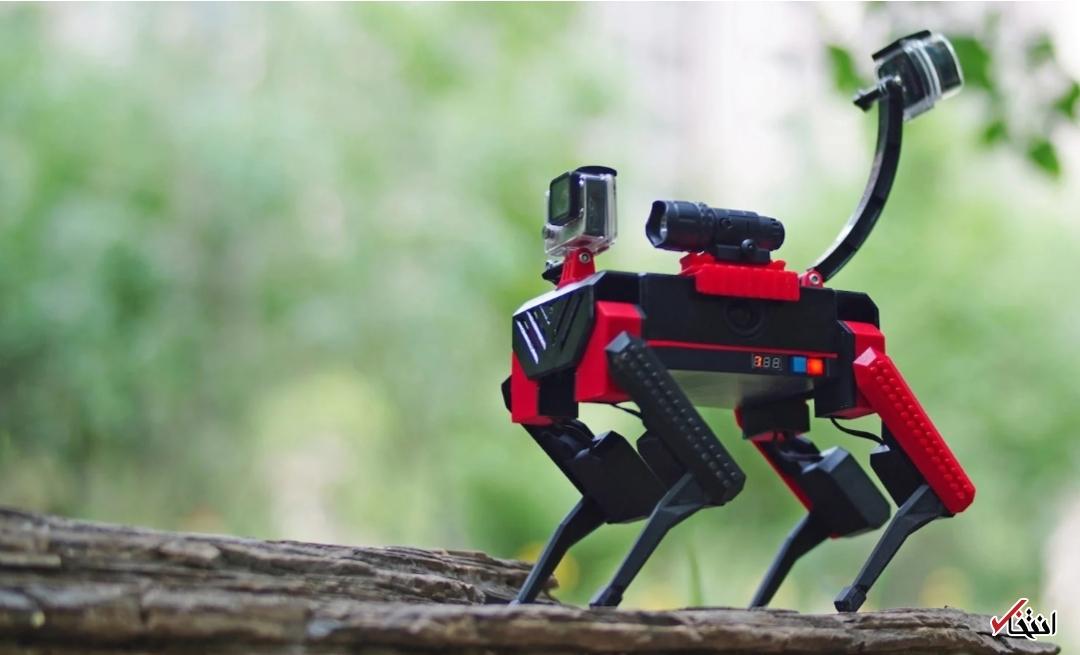 سگ رباتیک با ۲ دوربین و بلندگوهای بلوتوثی