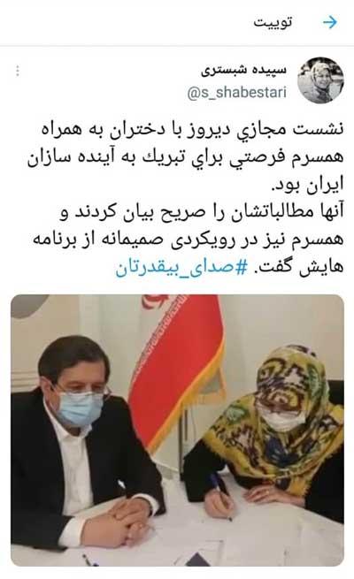 تبلیغ جدید همسر همتی برای انتخابات+عکس