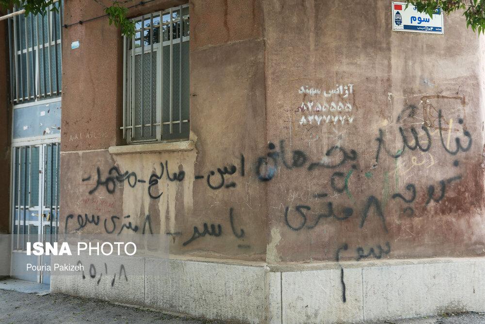 پدیده  دیوار نویسی  - عکس