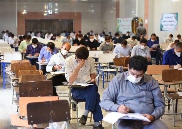 دفترچه آزمون استخدامی دانشگاهها اصلاح شد