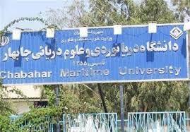 موفقیت کانونهای دانشجویی دانشگاه چابهار در جشنواره رویش