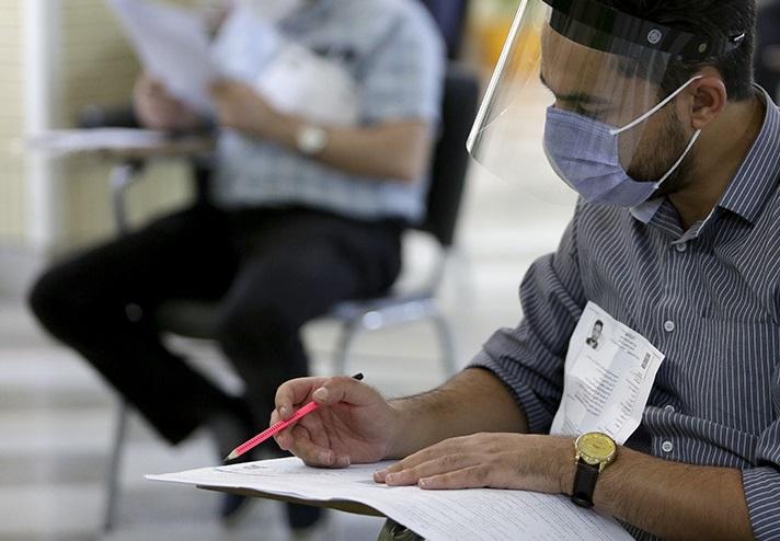فرصت ثبتنام در آزمون استخدامی دانشگاهها امروز به پایان میرسد
