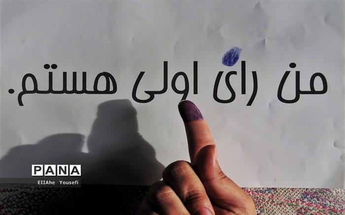 اعلام آخرین مهلت ارسال آثار به پویش دانشآموزی رای اولیها