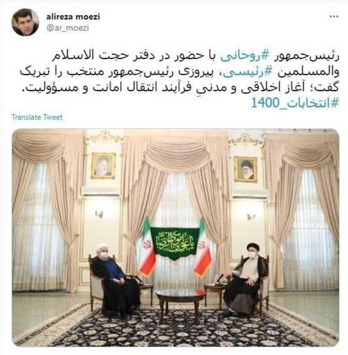 اولین تصویر از دیدار صمیمانه روحانی و رئیسی+عکس
