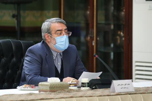 میزان مشارکت در انتخابات رسما اعلام شد
