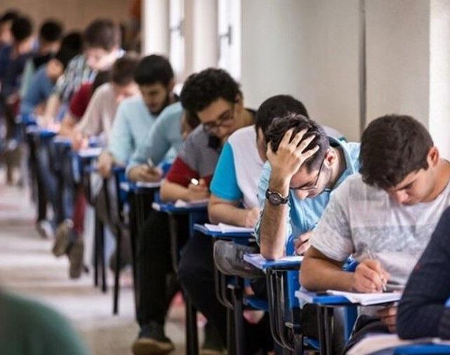 پنج تغییر مهم برای آزمون سراسری  ۱۴۰۲ تصویب شد