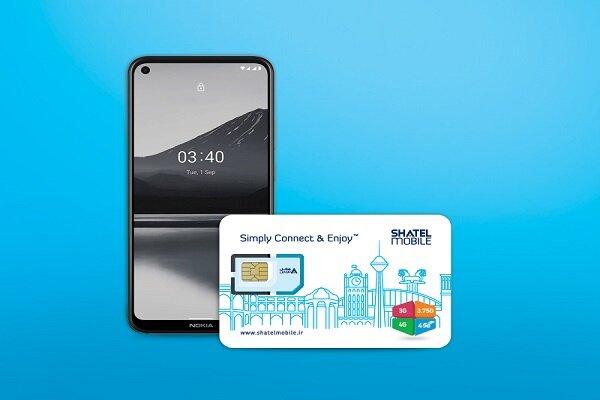 خریداران گوشیهای نوکیا از شاتل موبایل هدیه دریافت میکنند
