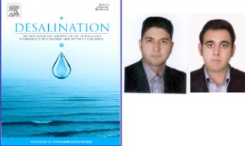 مقاله پژوهشگران دانشگاه حکیم سبزواری در مجله معتبر  Desalination چاپ شد